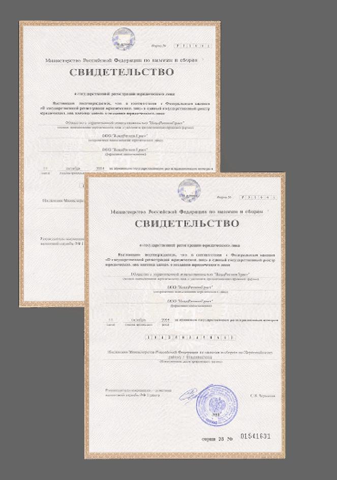 Стоимость регистрации ооо в уфе фкр москвы телефон бухгалтерии